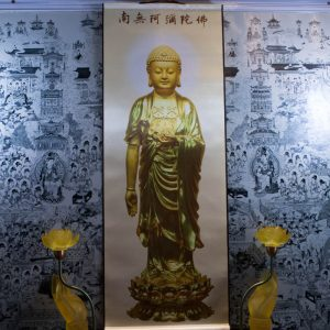 Tranh Lụa Phật A Di Đà