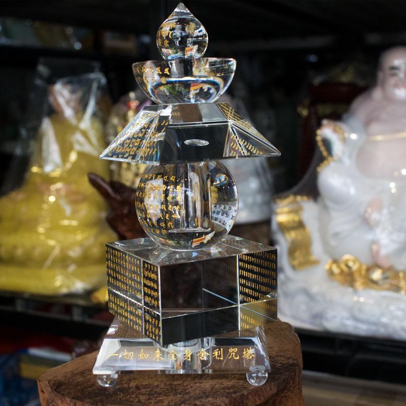 Bảo Tháp Xá Lợi Phật